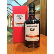 Cask Strength 21 Year Old Oloroso Sherry